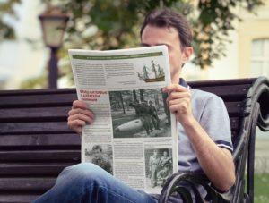 11 советов по выпуску корпоративной газеты