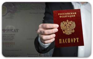Получение иностранным работником российского гражданства