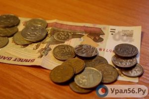 Отличия МРОТ от минимальной заработной платы