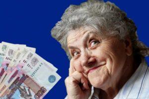 Индексация пенсий работающим пенсионерам в 2021 году: последние новости