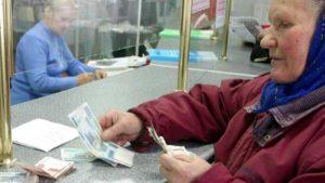 Работодатели возместят ПФР пенсии работающих пенсионеров