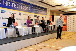 Технология HR-поддержки