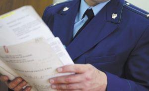 Проверка работодателя прокуратурой