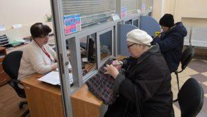 Пенсия работникам лабораторий