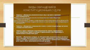 Пенсионные права граждан защищает Конституционный Суд РФ