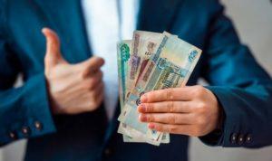 Зарплата в натуре. Как платить?