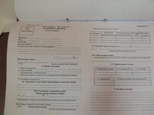 Постановка работника на воинский учет на основании справки взамен военного билета