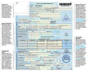 Выдача листка нетрудоспособности без лицензии