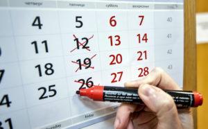 Рабочая неделя может сократиться до 4 дней