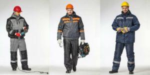 Новые нормы по спецодежде для металлургов