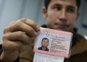 Патент для иностранных граждан в 2021 году