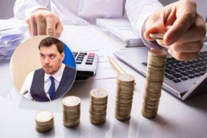 Аудит заработной платы и социальных выплат