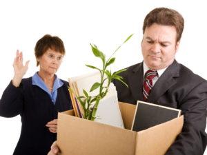 Реорганизация работодателя