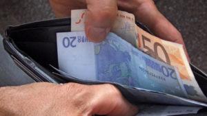 Как правильно сверить зарплату с МРОТ