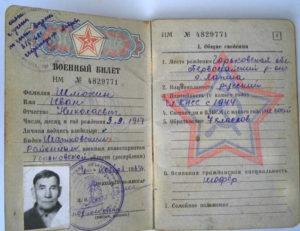 Можно ли отказать в заключении трудового договора, если военнообязанный кандидат не предъявляет военный билет?
