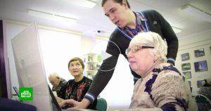 В России появится новая профессия: цифровой куратор