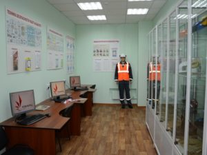 О кабинете охраны труда на предприятии