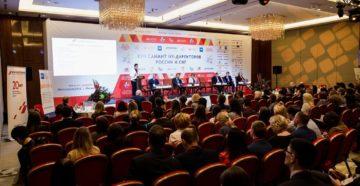 XVII Саммит HR-Директоров России и СНГ