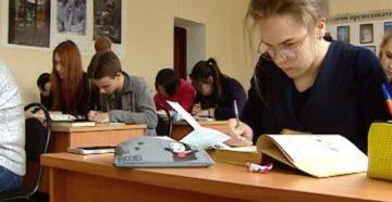 Прием на работу иностранного студента-очника
