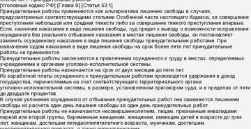 КС подтвердил правомерность уголовного наказания за увольнение беременной