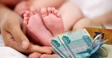 Выплату детских пособий намерены продлить до трех лет