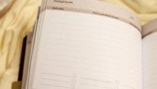 Ежедневник: инструмент успешных людей