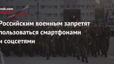Опубликован указ о призыве на военные сборы в 2019 году
