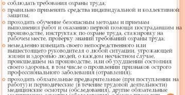 Соблюдайте дистанцию! Новые нормы Трудового кодекса РФ о дистанционных работниках