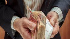 Задолженность по зарплате запретили считать коммерческой тайной